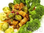 Ароматно телешко месо със задушени броколи, моркови и брюкселско зеле